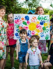 Розваги до Дня захисту дітей
